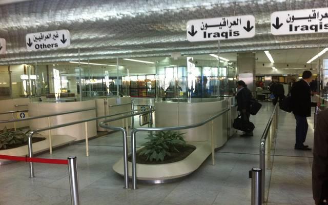 أحد مطارات العراق
