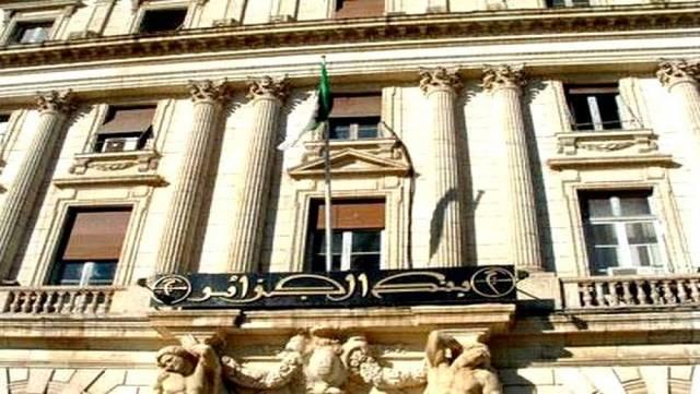 Algerian CB approves QGIRC's 20% shareholding of Trust Bank