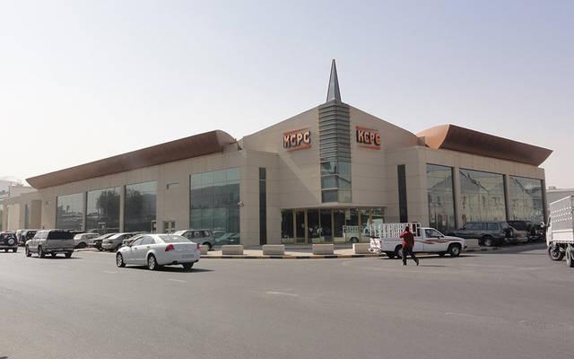 مقر الشركة الكويتية لبناء للمعامل