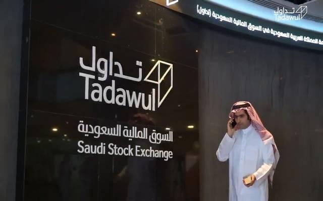 من داخل شركة السوق المالية السعودية- تداول