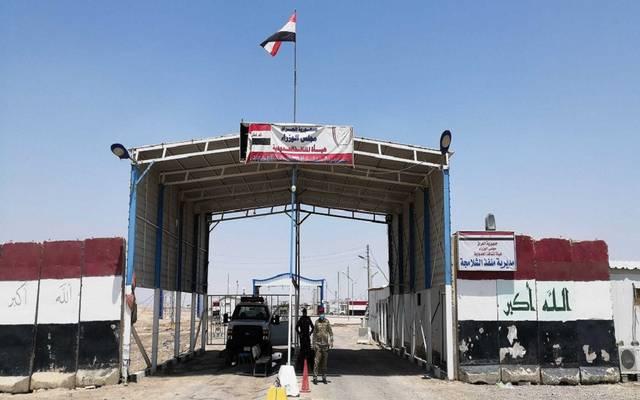 منافذ العراق
