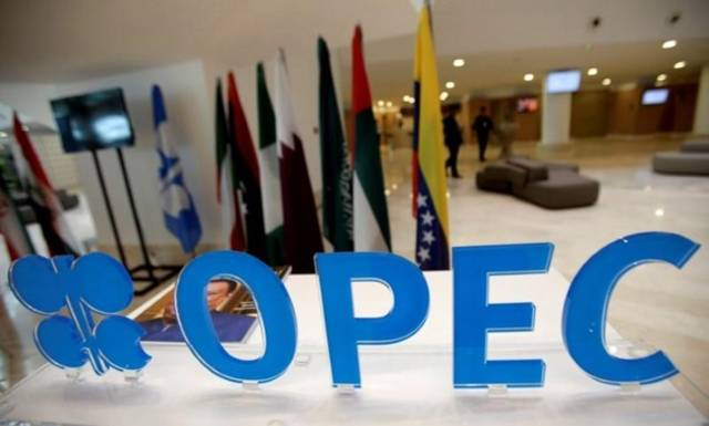 OPEC, Russia agree on oil supply curbs