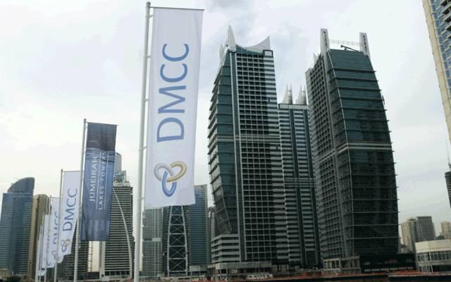 مقر مركز دبي للسلع المتعددة