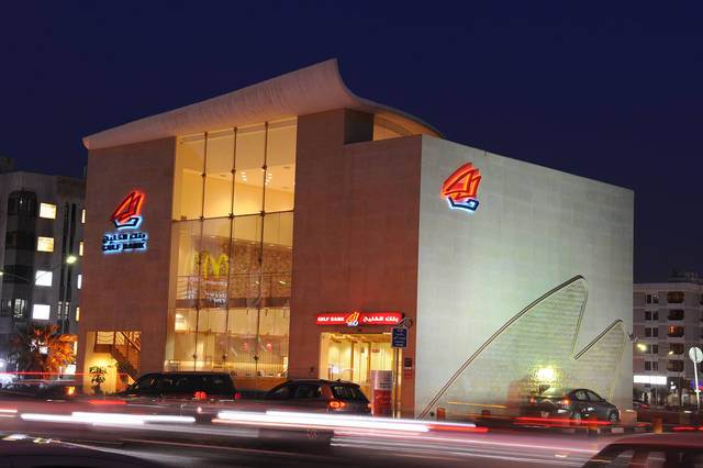 Alghanim Trading to buy further $880m stake in Kuwait's Gulf