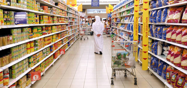Month-on-month, the CPI in the UAE's capital increased by 1.5% last May