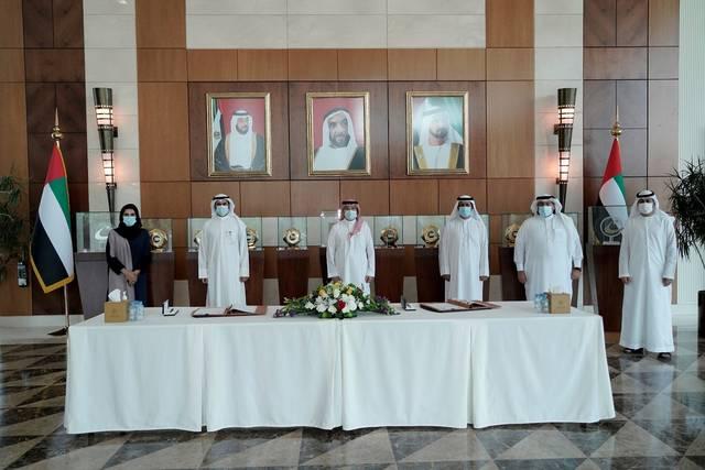 جانب من الاجتماع بين وزارة المالية الإماراتية والأمانة العامة لمجلس التعاون لدول الخليج العربي.