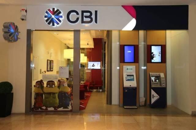 أحد مقرات البنك التجاري الدولي