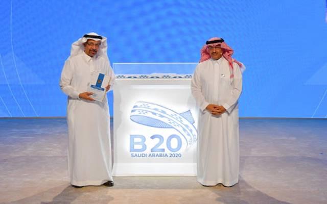 مجموعة تواصل الأعمال B20