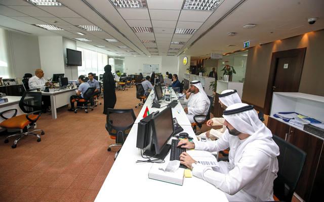 موظفون في إحدى الجهات الإماراتية