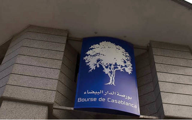 الهئية العامة لسوق الرساميل بالمغرب وافقت على الطرح