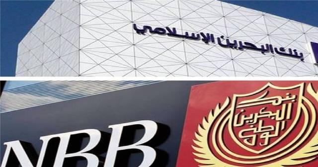 NBB acquires 78.8% stake in Bahrain Islamic Bank