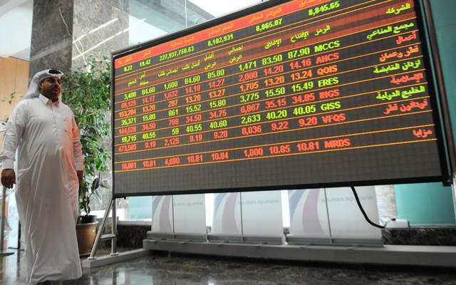 بورصة قطر تتراجع هامشياً بنهاية التعاملات..والسيولة تهبط 6.6%