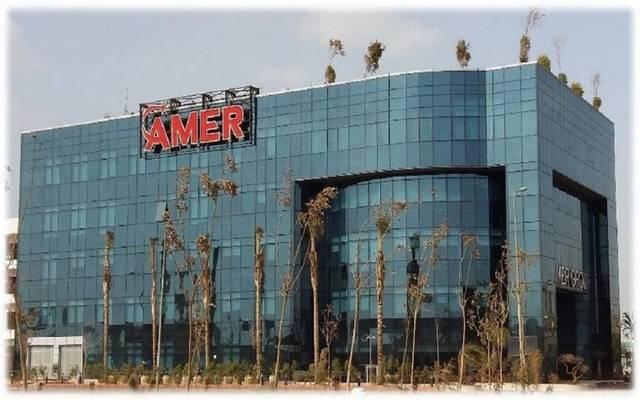مقر شركة عامر جروب