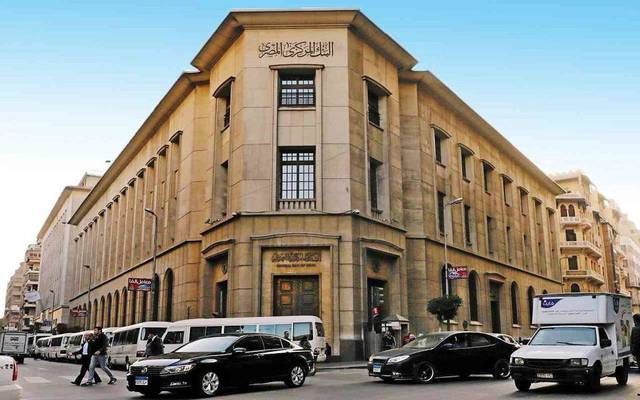 Egypt aims to finance its budget deficit by offering debt instruments