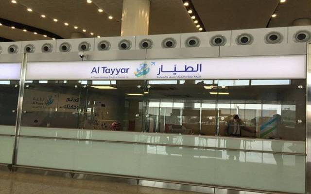 Al Tayyar sells 30% stake in Thakher Investment at SAR 377.37m