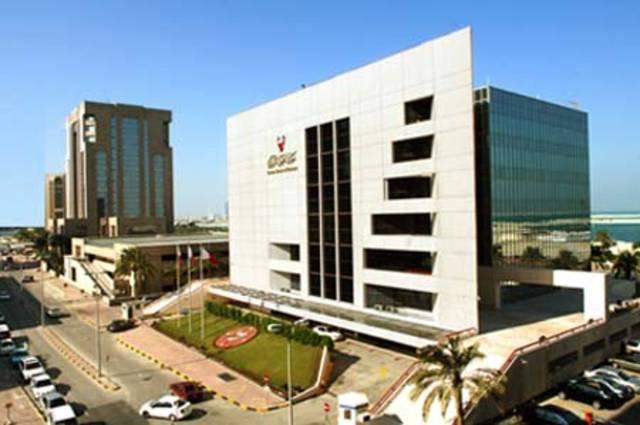 مصرف البحرين المركزي يصدر صكوكاً بـ43 مليون دينار