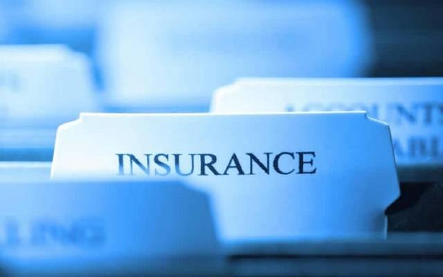 نشاط التأمين