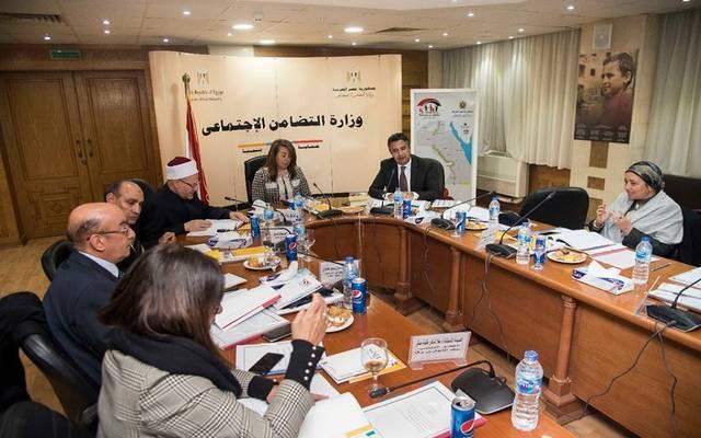 جانب من إجتماع مجلس إدارة الصندوق