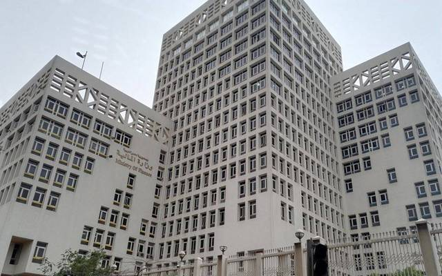 Egypt's Ministry of Finance