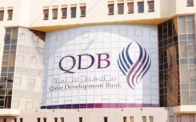 مقر بنك قطر للتنمية
