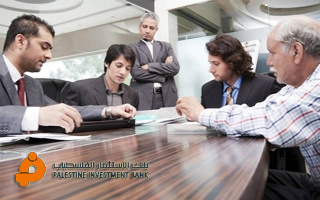 بنك الاستثمار الفلسطينى - أرشيفية