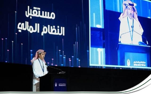 """وكيل محافظ البنك المركزي السعودي للرقابة يشارك في مؤتمر """"مستقبل النظام المالي"""" ضمن فعاليات """"إكسبو 2020"""""""