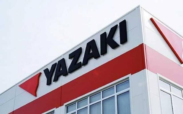 """""""يازاكي"""" اليابانية"""
