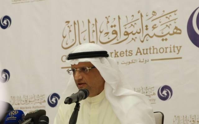 أحمد الملحم ، رئيس مجلس مفوضي هيئة أسواق المال الكويتية