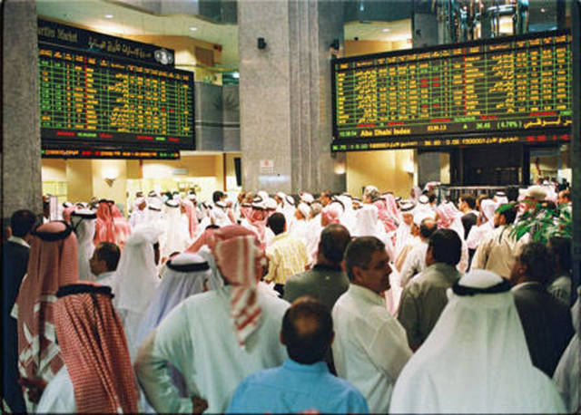 The ADX closed Sunday in the red zone after decreasing 0.33% or 14.84 points to reach 4,440.25 points