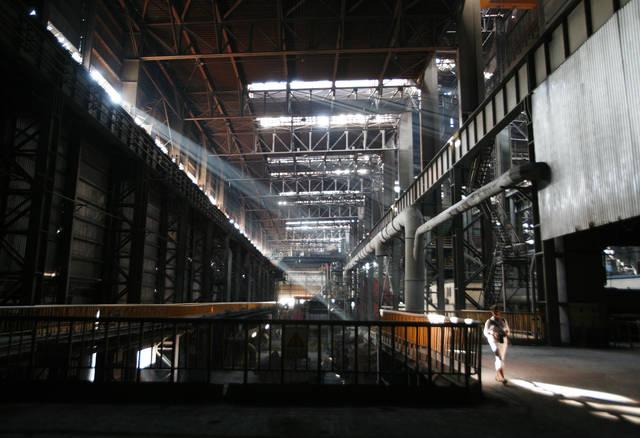 مصنع أسمنت