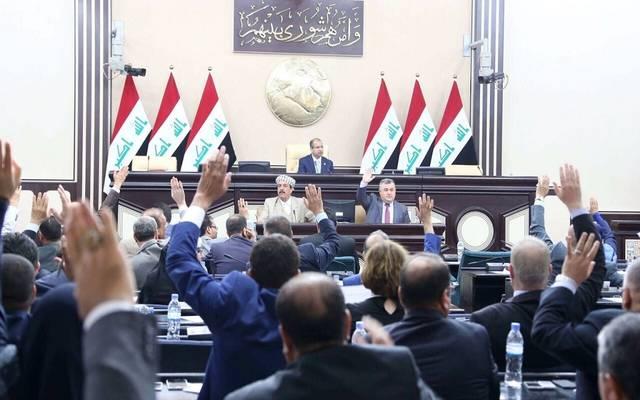 البرلمان العراقي يصوت على منع جميع الشركات من العمل في المناطق المتنازع عليها