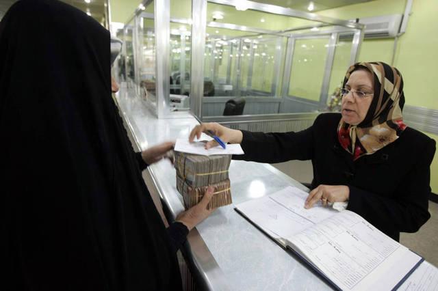 تراجعت صافي إيرادات الفوائد للمصرف بالربع الثالث من العام الجاري