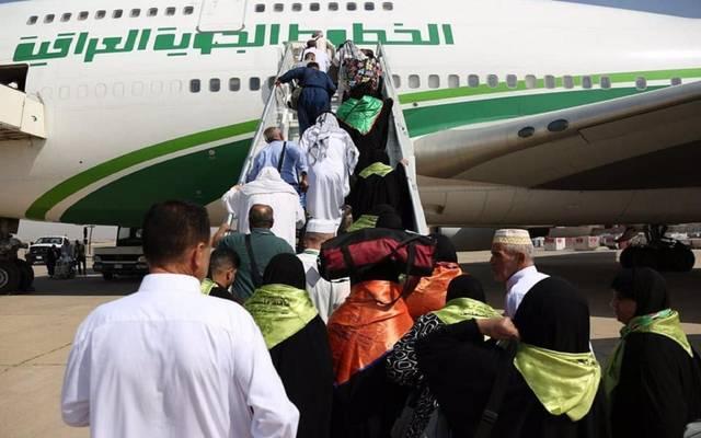 مغادرة الحجاج العراقيين عبر الخطوط العراقية البلاد لأداء مناسك الحج- أرشيفية