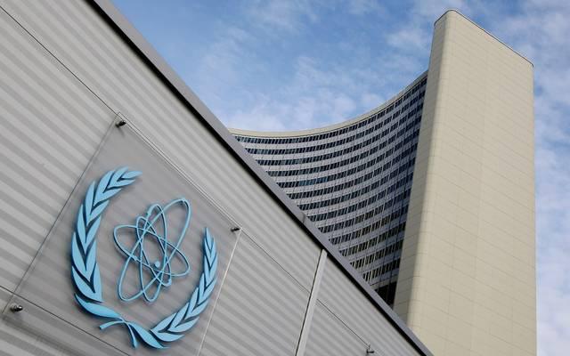 """وكالة الطاقة الدولية: """"نتابع الوضع في السعودية..بعد استهداف معملي أرامكو"""""""