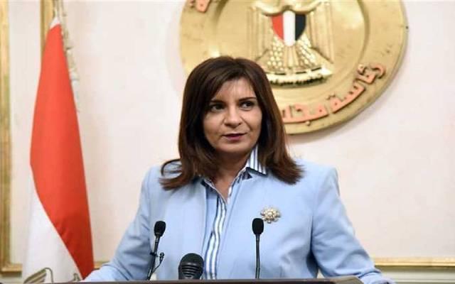 وزيرة الدولة للهجرة وشئون المصريين بالخارج نبيلة مكرم