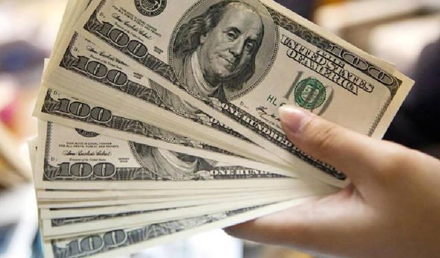 زيادة رأس المال إلى 121 مليون دولار