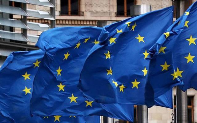 أعلام تحمل شعار الاتحاد الأوروبي