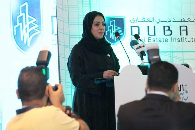 فعالية سابقة نظمها معهد دبي العقاري