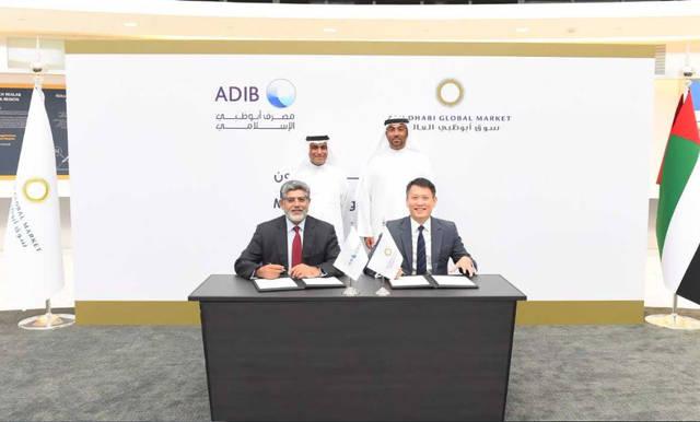 الاتفاقية تهدف لتطوير التكنولوجيا في الإمارات
