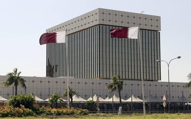 قطر.. 11.3 مليار ريال استحقاقات للديون المحلية في 2020