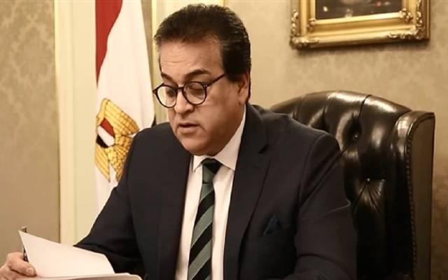 وزير التعليم العالي خالد عبدالغفار