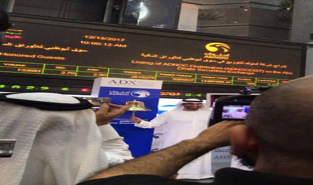بدء التداول على أسهم أدنوك للتوزيع في سوق أبوظبي