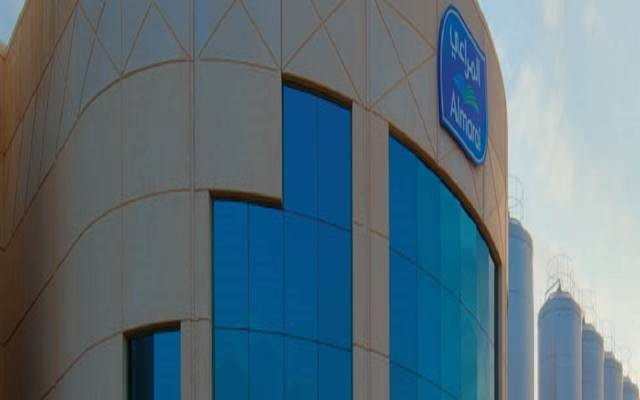 """تم تقديم برنامج التمويل لشركة """"بيتي"""" التابعة للمراعي في مصر"""