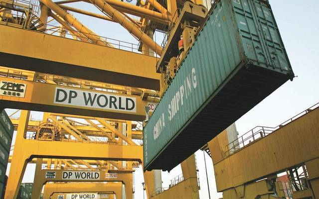 The trading on DP World's shares was suspended