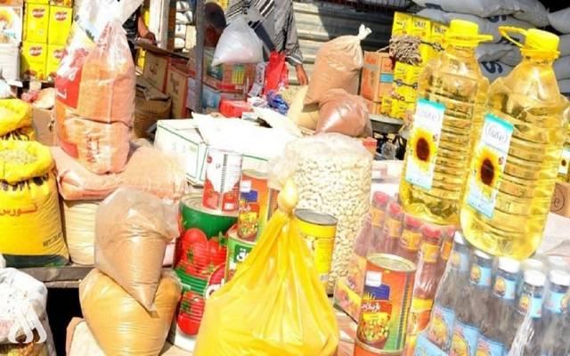 """التجارة"""" العراقية تعتزم تطبيق نظام السلة الغذائية كبديل للبطاقة التموينية"""