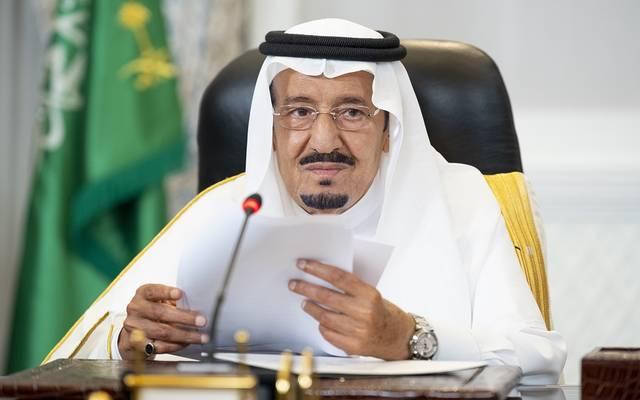الملك سلمان أثناء إلقاء كلمته عبر الاتصال المرئي
