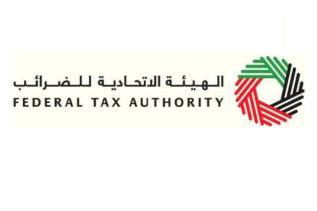 الضرائب الإماراتية تحدد الموعد النهائي لتقديم إقرارات يونيو