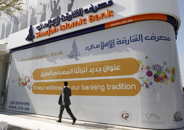 """""""الشارقة الإسلامي"""" يفوض بنوكاً لإصدار صكوك"""