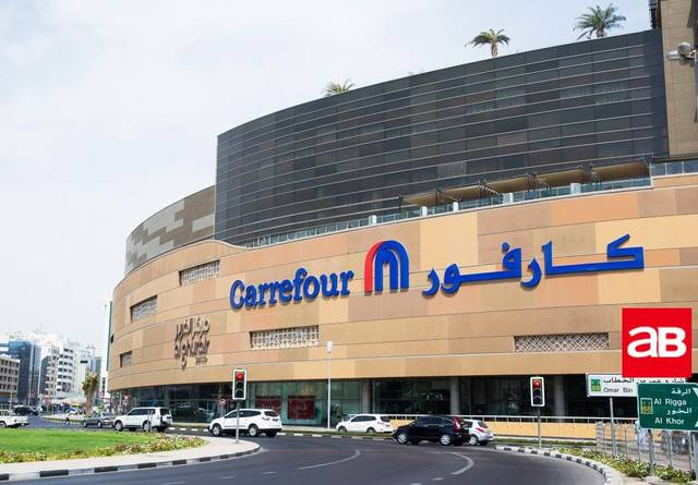 Majid Al Futtaim launches 1st business school - Mubasher Info