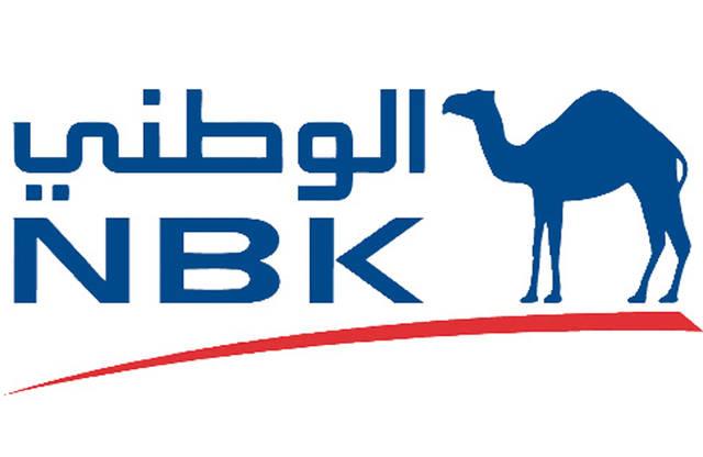 nbk jordan website